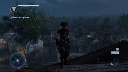 Assassins Creed Liberation HD