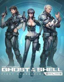Ghost in the Shell First Connection